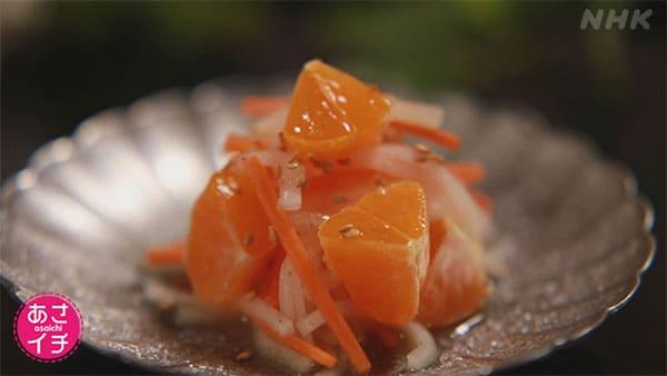 あさイチ 作り方 材料 レシピ にんじんと柑橘の和えもの