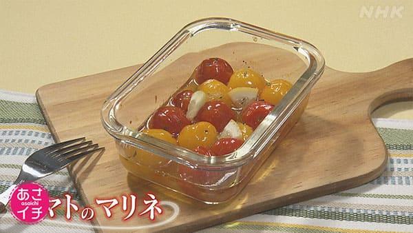 あさイチ 作り方 材料 レシピ クイズとくもり 保存容器 レンチンレシピ ガラス容器 プラスチック容器 トマトのマリネ