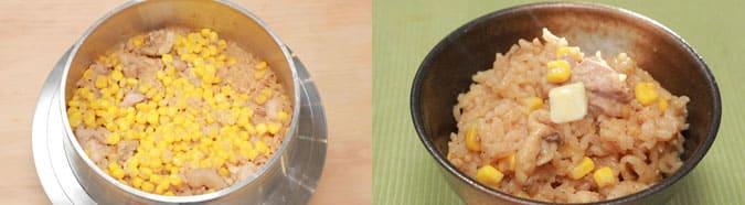 相葉マナブ 釜-1グランプリ neo 味噌バターコーン釜飯