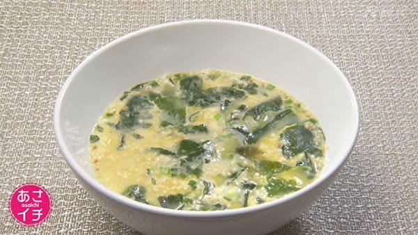 あさイチ 作り方 材料 レシピ クイズとくもり オートミール 卵雑炊