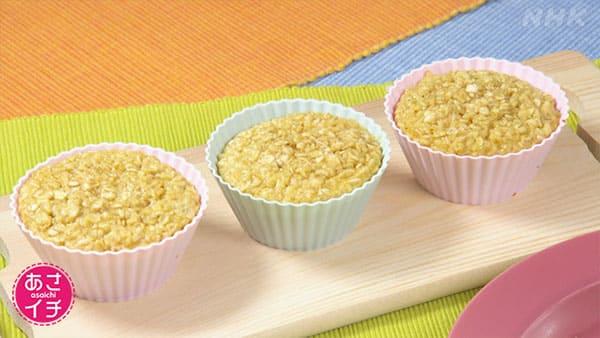 あさイチ 作り方 材料 レシピ クイズとくもり オートミール カップケーキ
