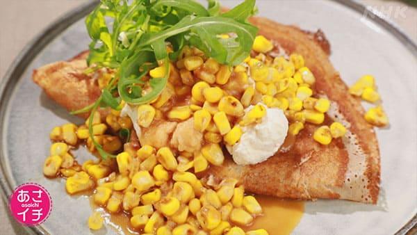あさイチ 作り方 材料 ハレトケキッチン レシピ とうもろこし ガレット