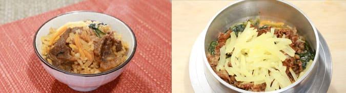 相葉マナブ 釜-1グランプ キンパ釜飯