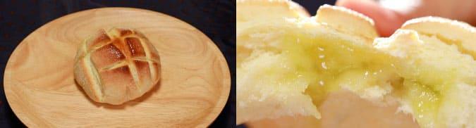 相葉マナブ 旬の産地ごはん 千葉 旭市飯岡 タカミメロン メロンパン