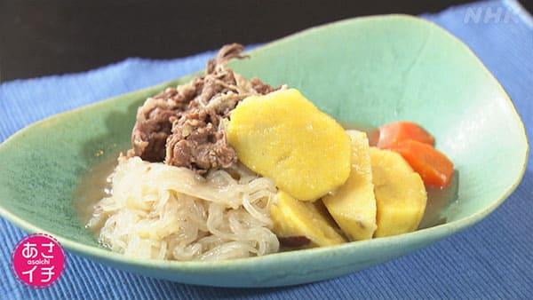 あさイチ 作り方 材料 レシピ クイズとくもり 冷たい料理 さつまいも