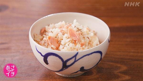 あさイチ 作り方 材料 レシピ スパイス 鮭 混ぜご飯
