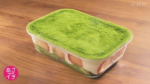 あさイチ 作り方 材料 レシピ みんなのシェア旅 京都 抹茶ティラミス