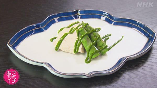 あさイチ 作り方 材料 レシピ みんなのシェア旅 京都 抹茶 アスパラ