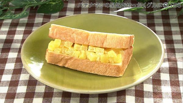 バナナマンせっかくグルメ レシピ バナナマンの早起きせっかくグルメ 早起きせっかくグルメ トーストレシピ たくあんマヨトースト