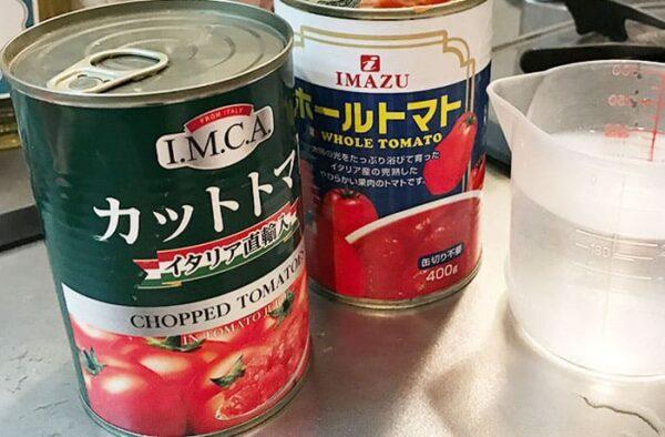 トマト缶 ホールトマト カットトマト