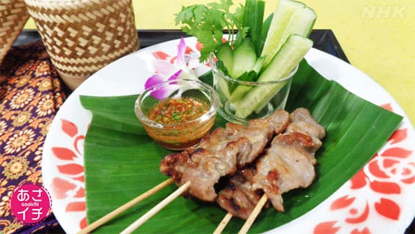 あさイチ みんな!ゴハンだよ 作り方 材料 レシピ タイ料理 豚肉の串焼き