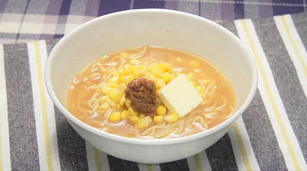相葉マナブ ご当地名産品博 サバーリック味噌 ラーメン