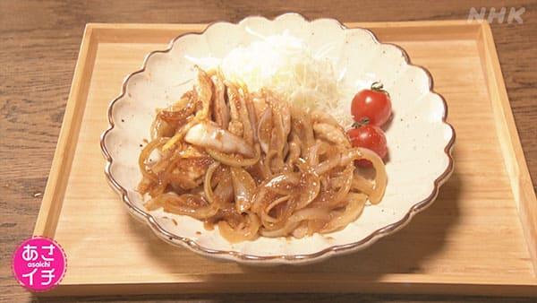 あさイチ 作り方 材料 レシピ クイズとくもり レモン 生姜焼き