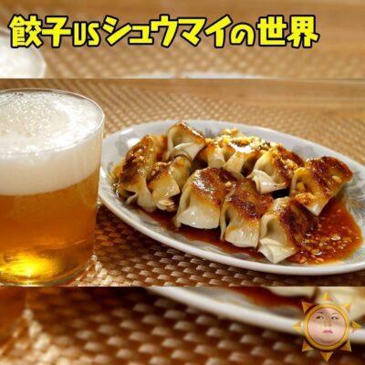 マツコの知らない世界 ビールに合う 最強アレンジレシピ よだれ鶏風ダレ